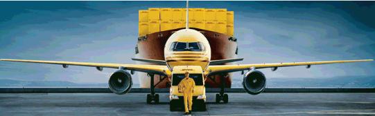 上海机场快递 当天达到-258.com企业服务平台
